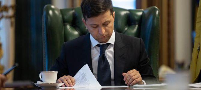 Зеленський ветував Виборчий кодекс, прийнятий попередньою Радою