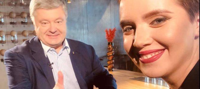 Яніна Соколова анонсувала інтерв'ю з Петром Порошенком