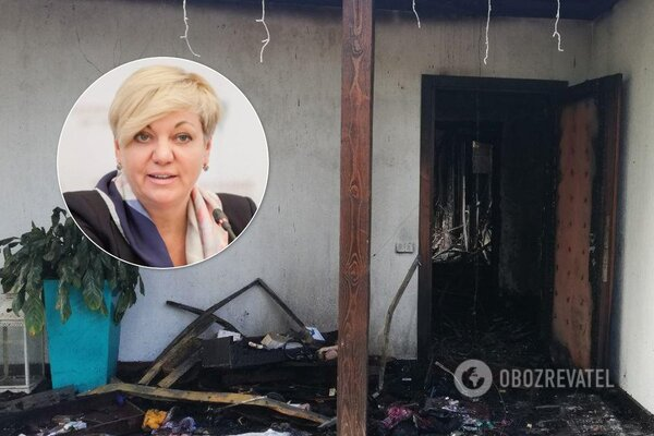 Під Києвом спалили будинок Гонтаревої