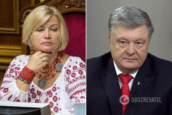 Ірина Геращенко і Петро Порошенко