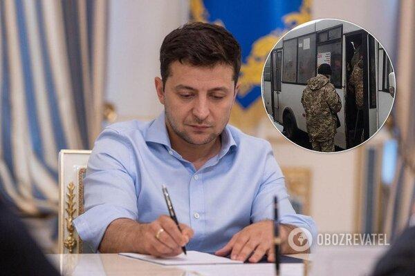 Президент Володимир Зеленський підписав закон про збільшення штрафів за відмову в пільговому перевезенні громадян на автотранспорті