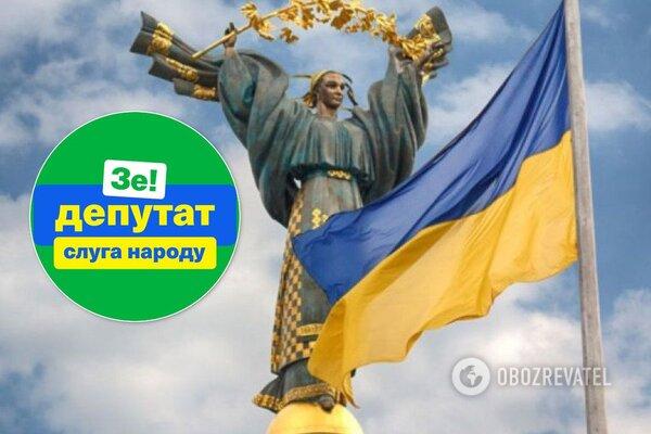 """Областей не буде: """"Слуга народу"""" готує масштабну реформу в Україні"""