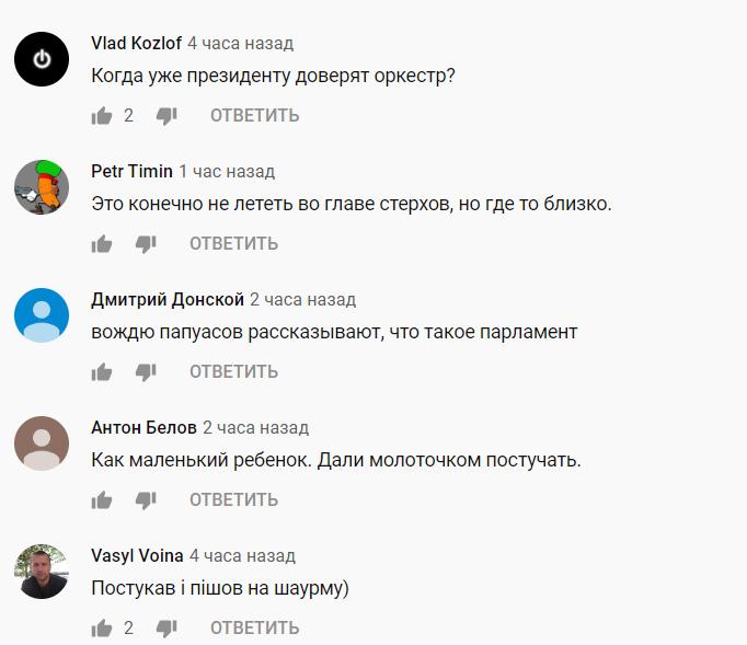 """""""Як дитина!"""" Зеленський грався молотком у Латвії"""