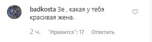 """""""Костюм з чоловіка зняла?"""" Новий образ дружини Зеленського викликав ажіотаж в мережі"""