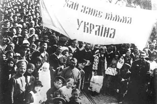 Як влада пообіцяла Галичині автономію