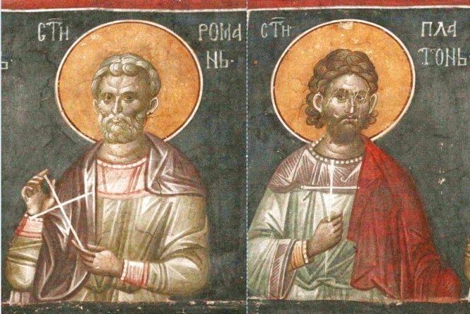 1 грудня - Романа: стартує цикл новорічно-різдвяних свят