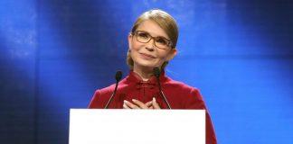 """""""Чекаємо Вас на корпоративах зі своїм піаніно», - Тимошенко жорстко відповіла Зеленському"""