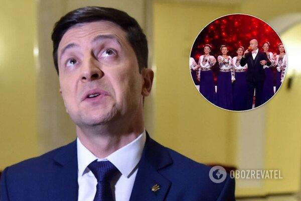 Зеленський відреагував на скандал навколо хору Верьовки