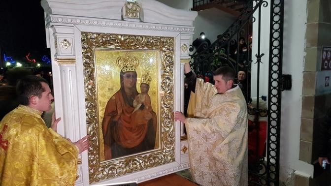 Фото: ugcc.org.ua