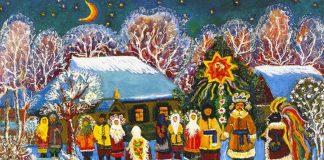 """""""Якщо ви купили кутю в Сільпо - не признавайтесь"""" - поради, як пережити різдвяно-новорічні свята в Галичині"""