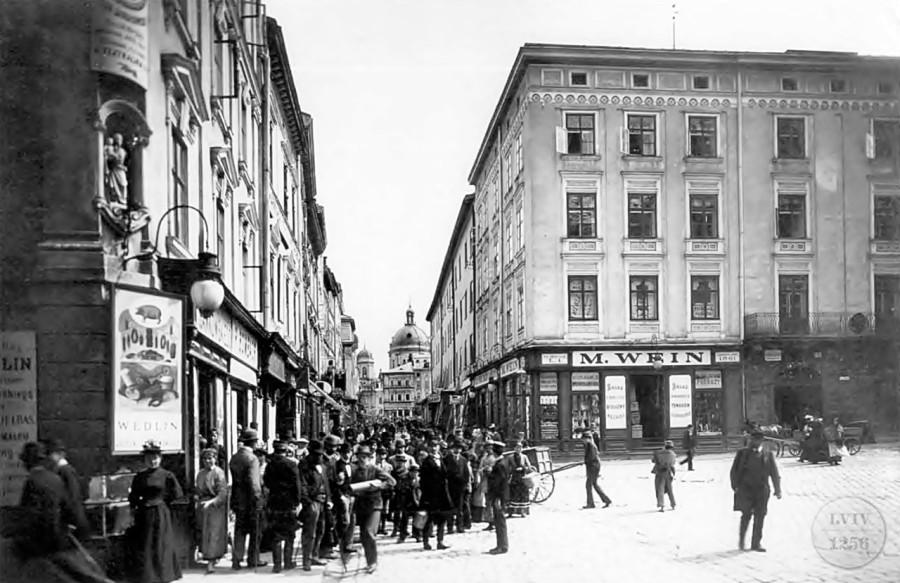 Вулиця Трибунальська (тепер – Шевська), початок XX ст