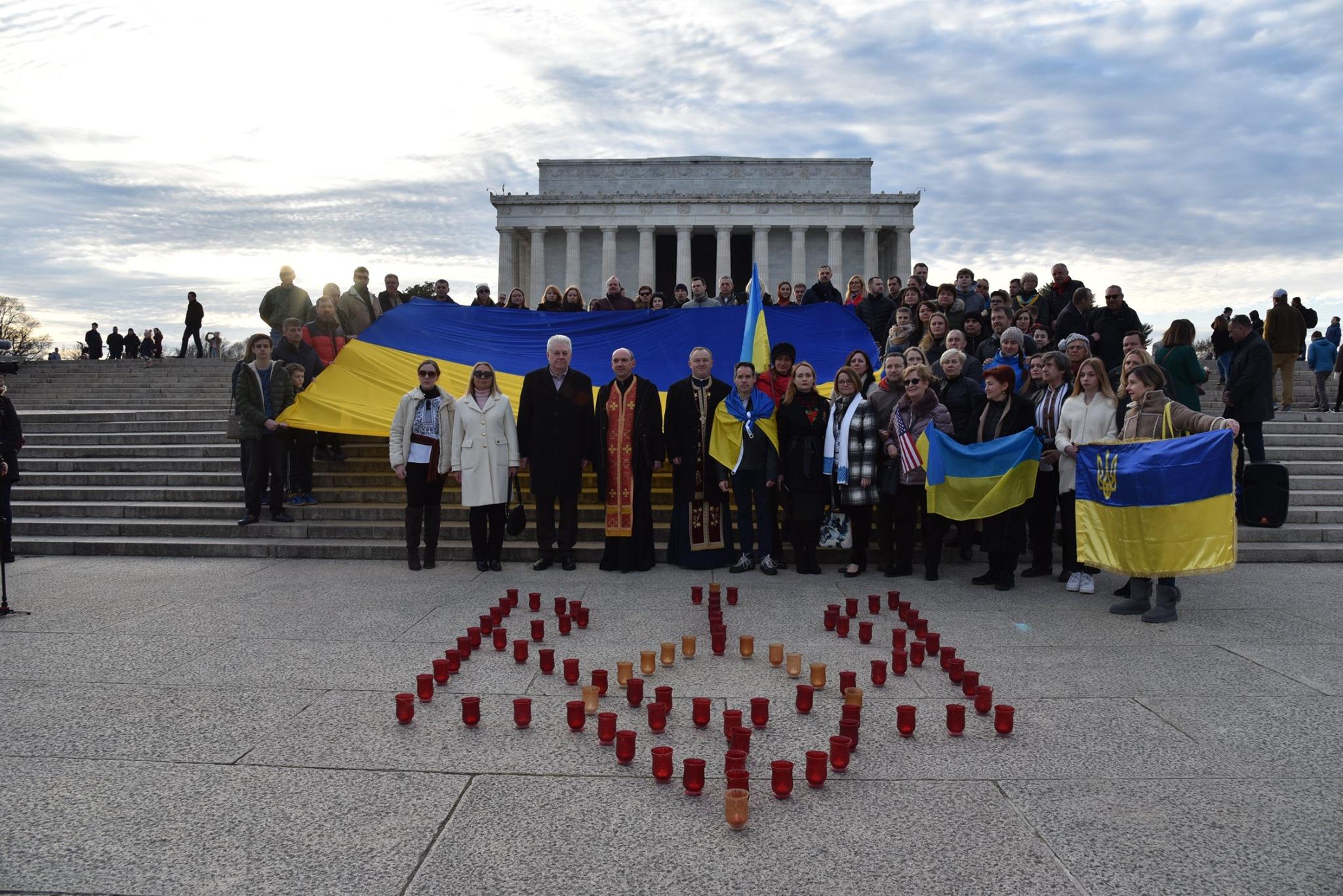 Картинки новости на украине