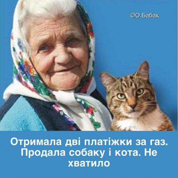 """Колажі, фотожаби та меми на тему скандалу із нардепом від """"Слуги народу"""" Євгеном Брагаром публікують у Facebook"""