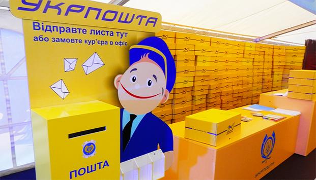 фото: nu.org.ua