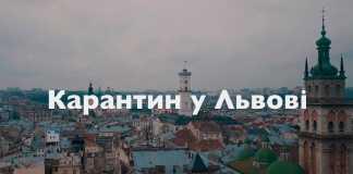 «Не візьме нас жодна зapaза» - львівські бізнесмени зняли оригінальний ролик про карантинні будні (відео)