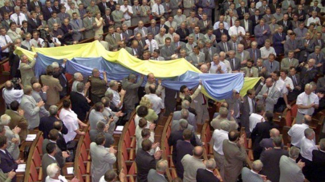 Прапор України, 1996 рік