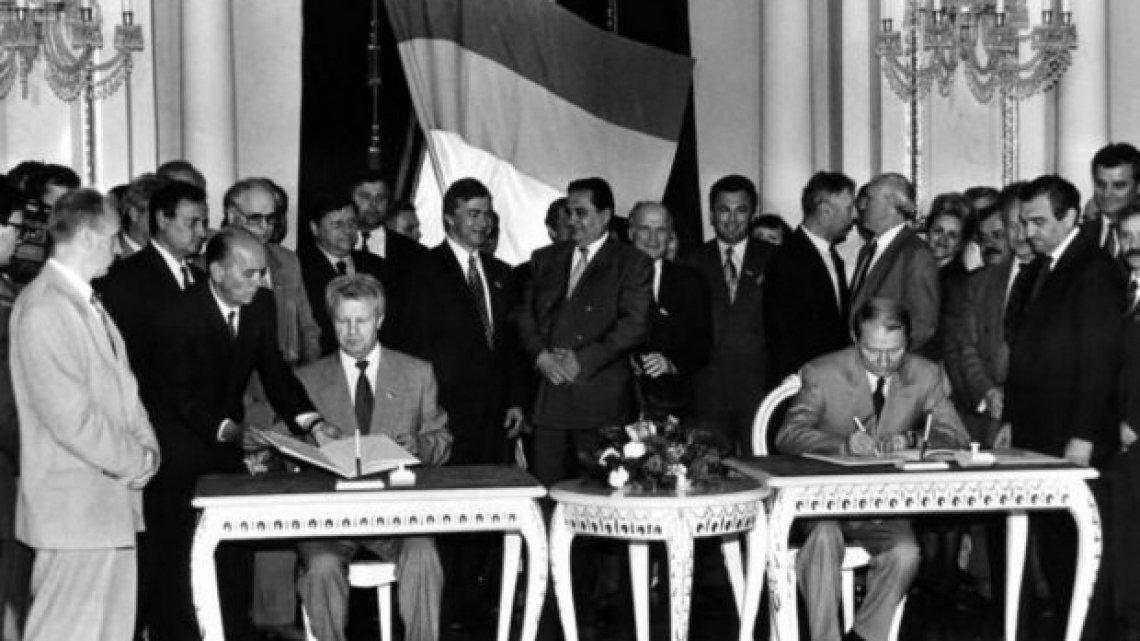 День Конституції України, 1996 рік