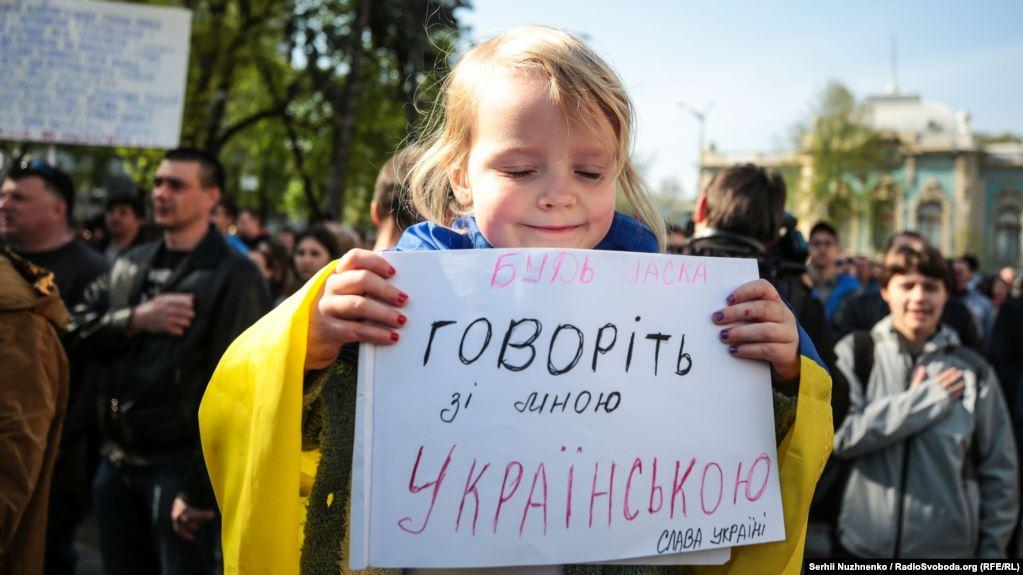Закон про українську мову: нардеп Бужанський вніс у Раду проект ...