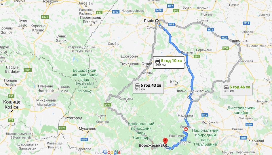 Дорога зі Львова до озера Ворожеска. Фото - 032.ua