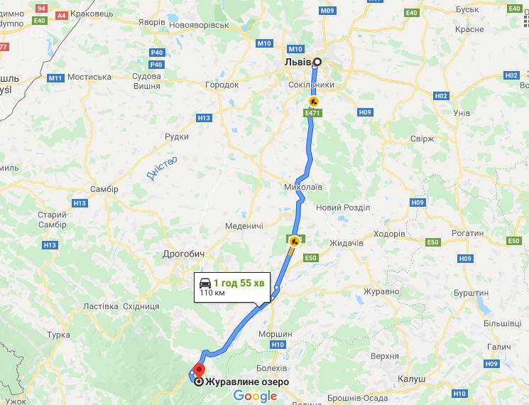 Дорога зі Львова до озера Журавлине. Фото - 032.ua