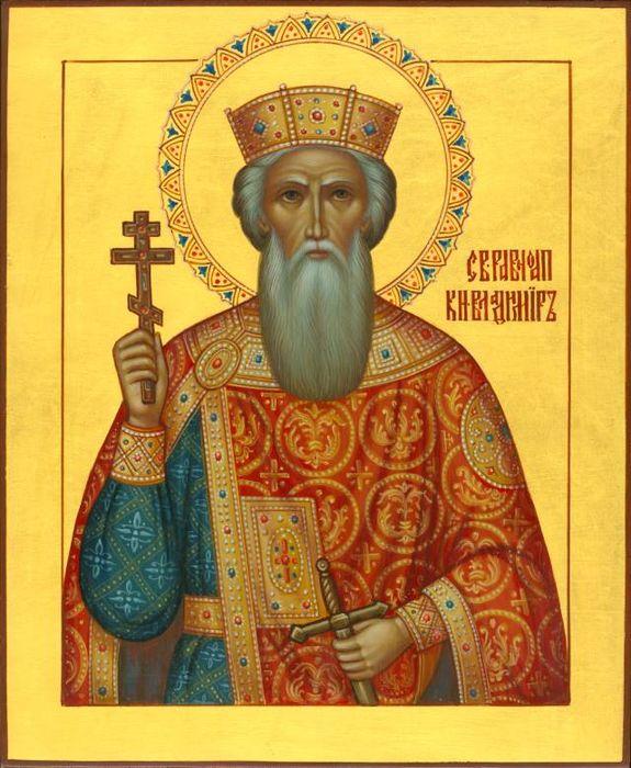 Икона князя Владимира: значение, в чем помогает