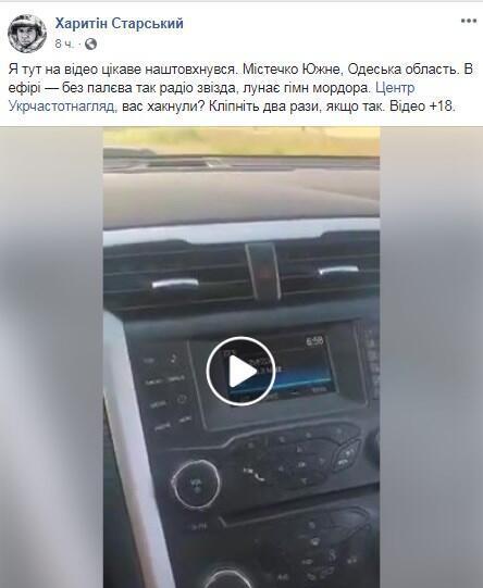 Facebook Харитіна Старського
