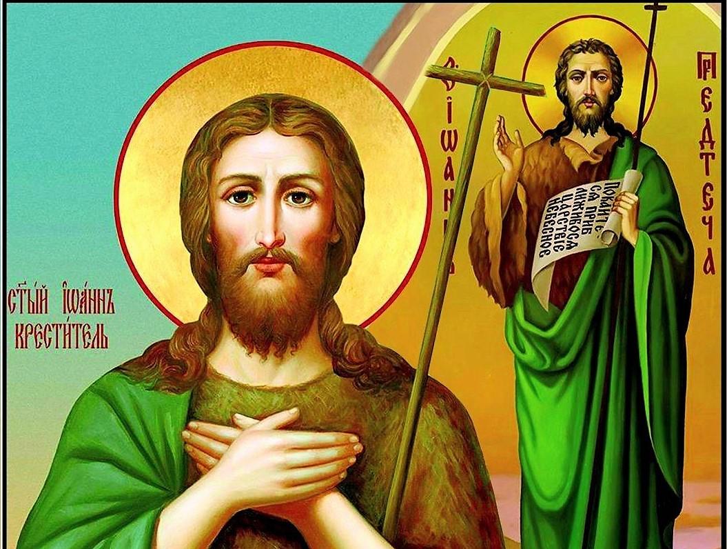Прикмети на 20 січня — день Іоанна Хрестителя