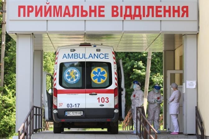 Фот: Роман Балук