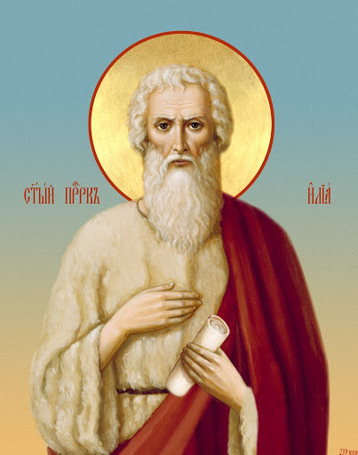 До свята пророка Іллі - Знайомство під церковним куполом