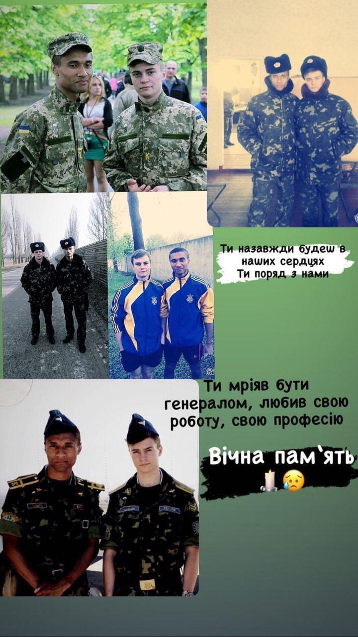 Курсанти ХУПС викладають фото із загиблими Героями.