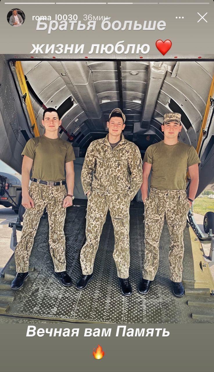 Курсант Роман Лерман (посередині) поділився фото із загиблими друзями.
