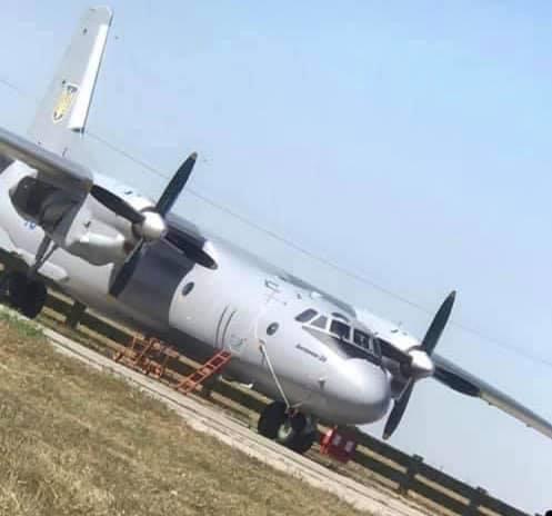 Ан-26, який зазнав катастрофи.