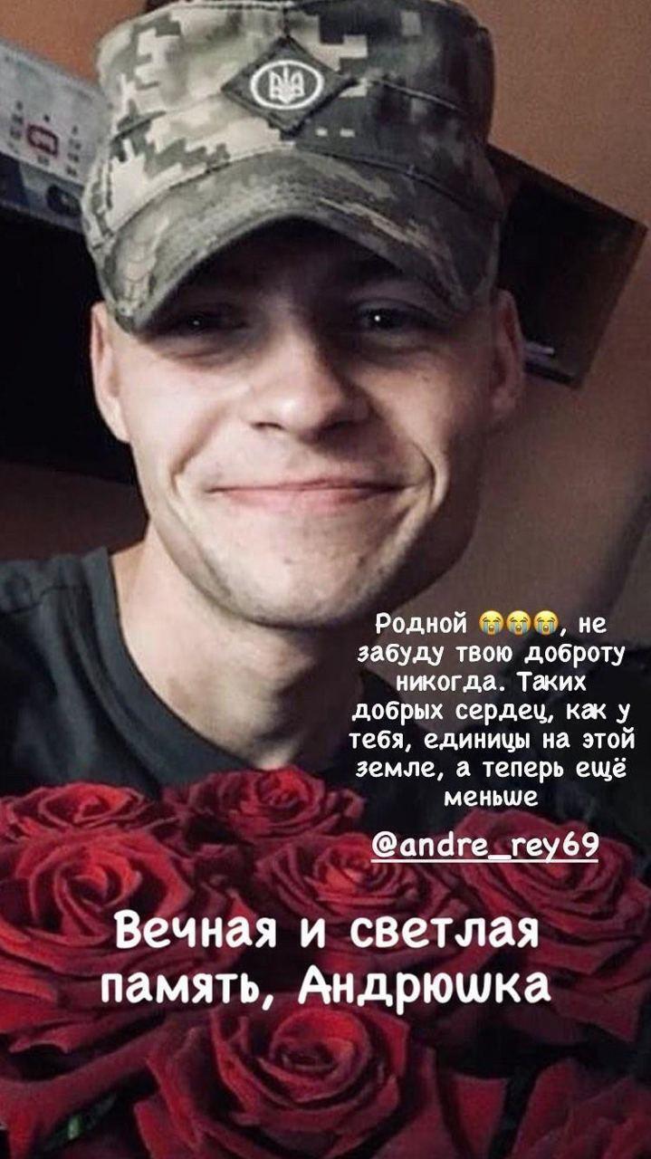 Один із хлопців, які загинули в Чугуєві.
