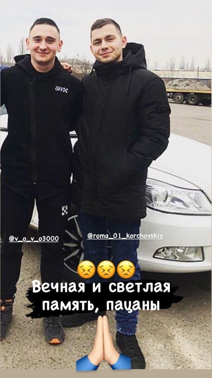 Молоді авіатори загинули 25 вересня в Чугуєві.