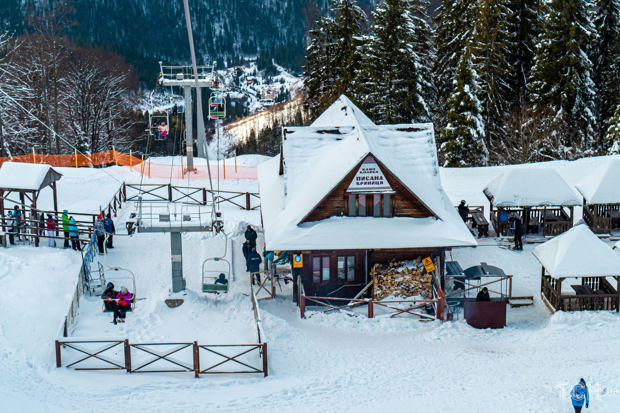 Славское, курорт Славское, горнолыжный курорт в Славском