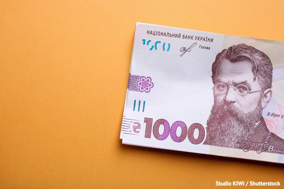 Зарплата вчителів у січні зросте майже на 20%: розповіли у Львівській