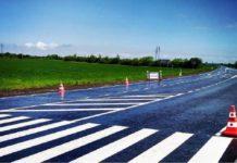 Замість «фантомних» доріг – комфортні автошляхи. Класні новини для водіїв