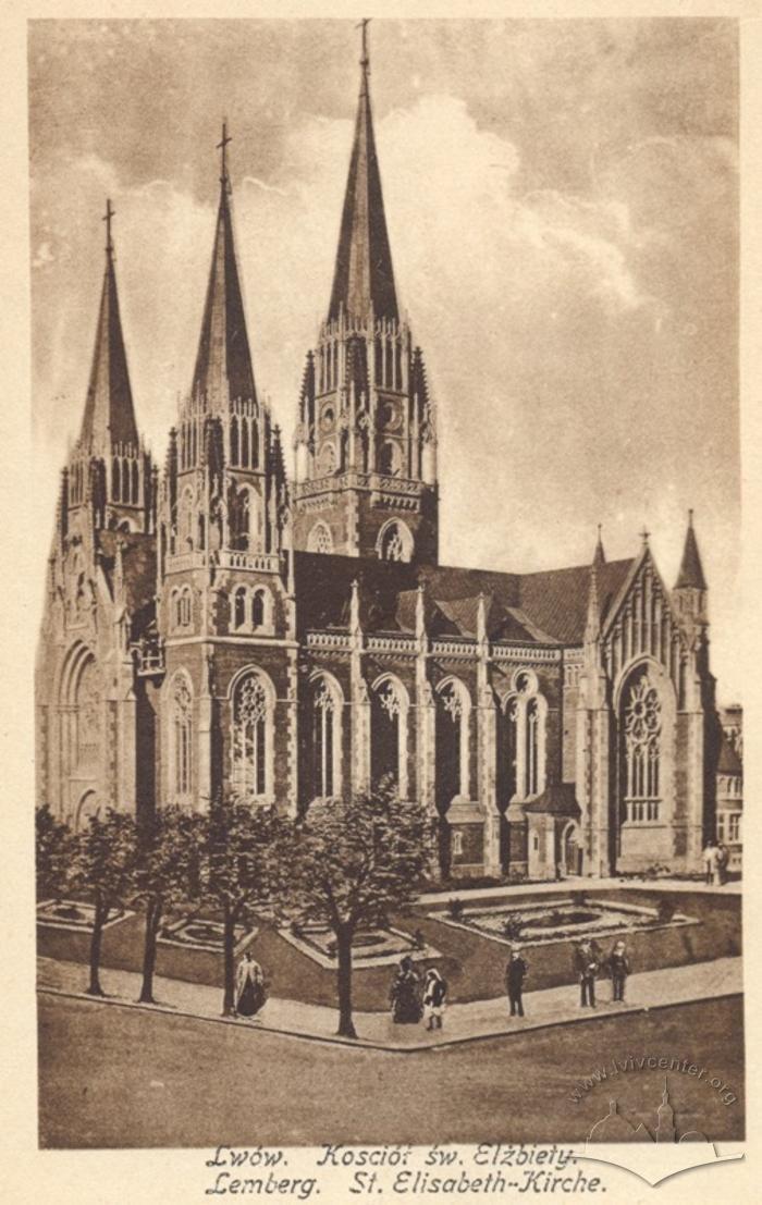 Церква Ольги та Єлизавети, Фото: uma.lvivcenter.org