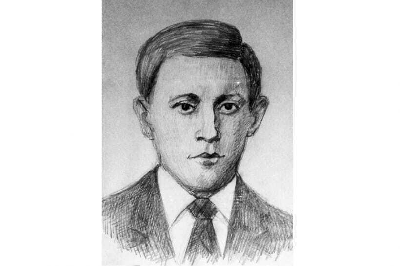 Олександр Бандера загинув у віці 31 року