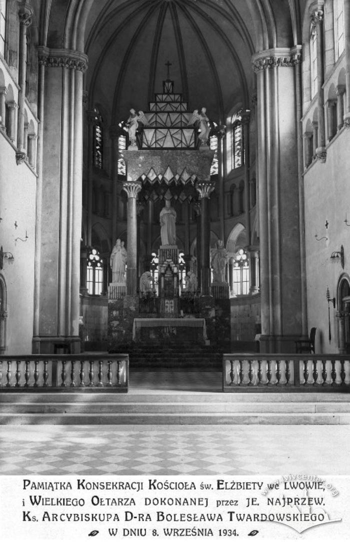 Великий вівтар храму, Фото: uma.lvivcenter.org