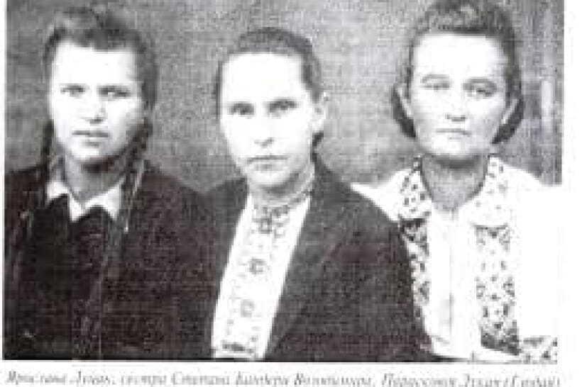 Жодна із трьох сестер Степана Бандери не зрадила його
