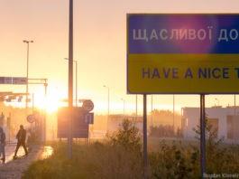 Нові правила безвізу: як українців пускатимуть до ЄС з 2022 року і скільки це коштуватиме