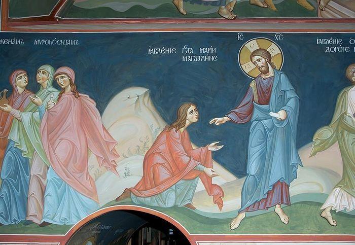 Явлення Христа Марія Магдалина