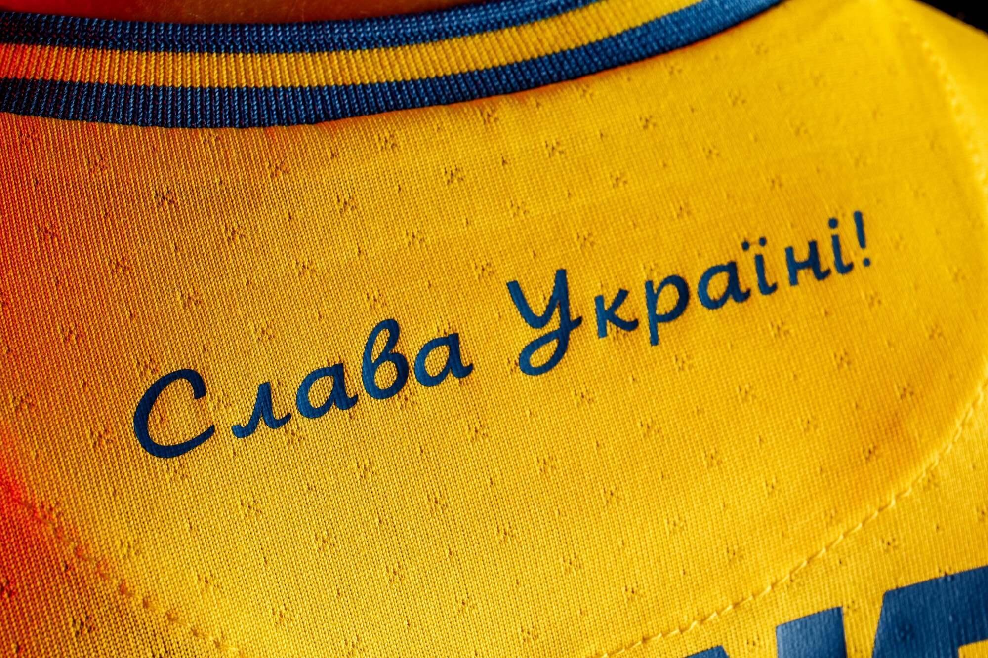 Україна представила форму на Євро.