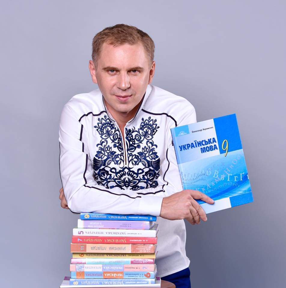 Підручниками з української мови Олександр Авраменко заробив мільйонні статки